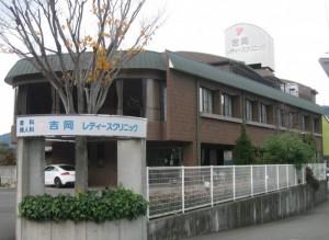 yoshioka1